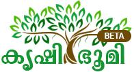 KrishiBhumi